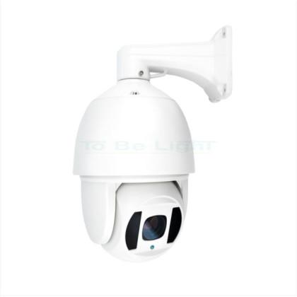 Caméra CCTV 1080p PTZ AHD IP66 IR150m