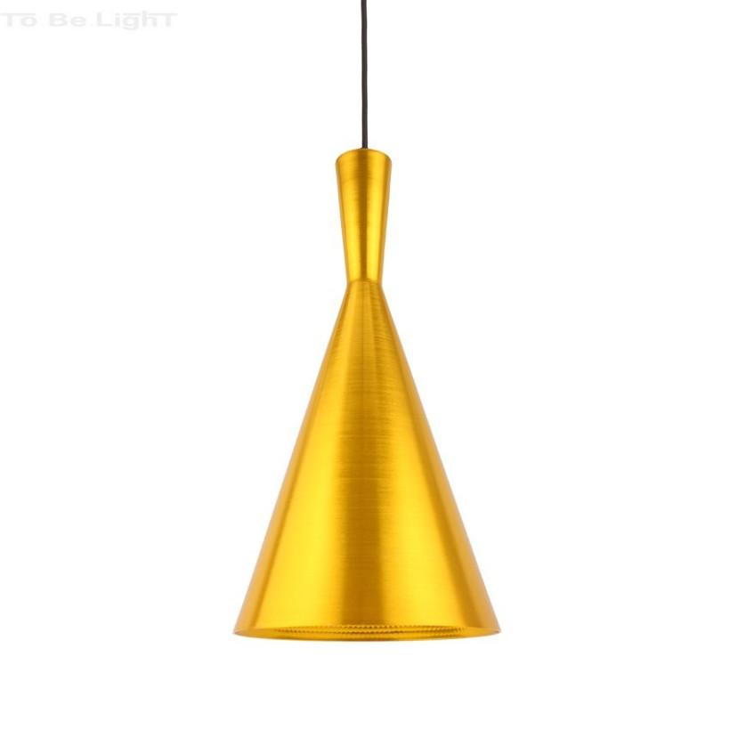 Lampe suspendue Industrielle Gamma Or