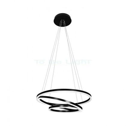 Lampe Suspendue LED Aledis 118W