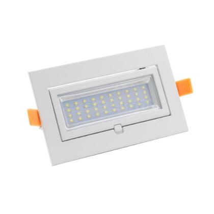 Projecteur LED Vitrine SAMSUNG 20W 3en1