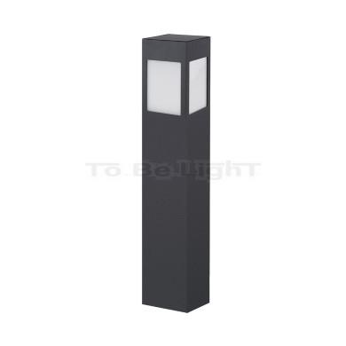 Borne LED Solaire IP65 Kenya + Détecteur Mouvement